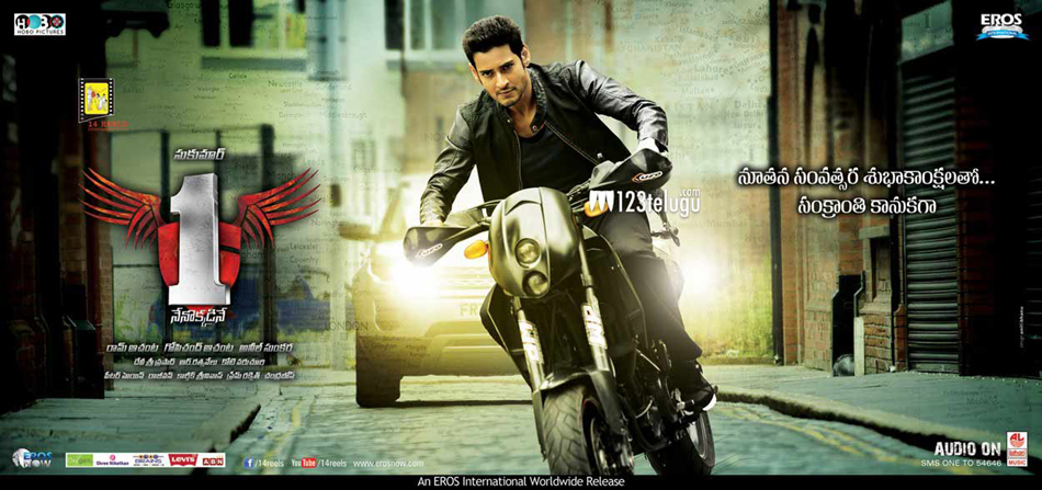 1 nenokkadine germany first week schedule. Black Bedroom Furniture Sets. Home Design Ideas
